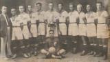 94 години от спечелването на Царската купа отбелязва Черно море