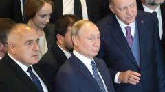"""Путин откри """"Турски поток"""": Важно събитие за целия европейски континент"""