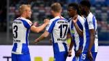 Херта победи Унион с 4:0 в дербито на Берлин