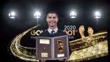 Кристиано Роналдо: Да получа наградата Golden Foot е особена чест за мен