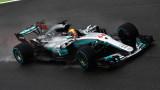 Люис Хамилтън: Формула 1 понякога е като шахмата