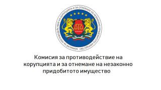 Антикорупцията отрича съдът да й отменя отказите за информация