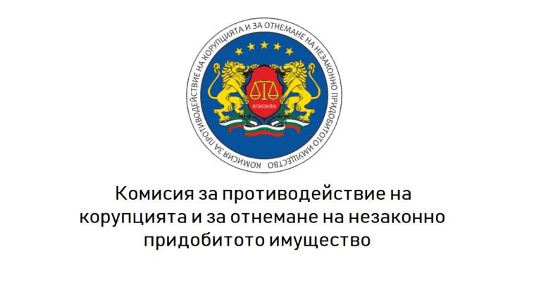 Антикорупцията разследва шефа на НСО и бившия директор на БНР