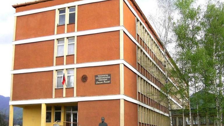 Уволниха дисциплинарно директорката на професионалната гимназия в Ботевград