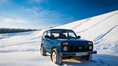 """""""АвтоВАЗ"""" започва производството на нов джип Lada Niva"""