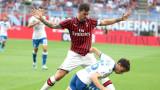 Алесио Романьоли ще е на линия в Милан за дербито с Наполи