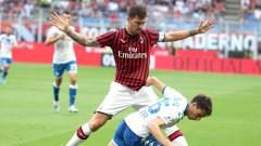 Милан ще разчита на Романьоли за сблъсъка с Наполи