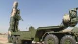 Русия публикува видео на пристигането на С-300 в Сирия