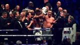 Това е бокс!