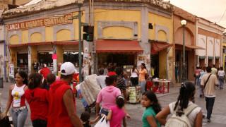 Как корпорациите се справят с хиперинфлацията във Венецуела?