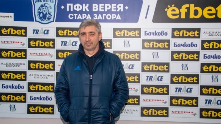 Новият треньор на Верея Олександър Севидов говори пред клубния сайт,