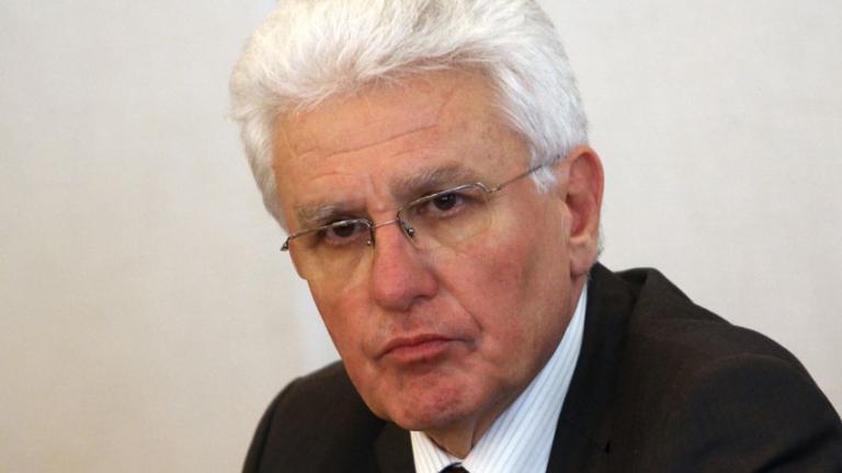Магистратите от Софийския градски съд (СГС) прекратиха делото срещу Христо