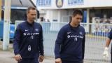 Новият кондиционен треньор на Левски се казва Енвер Чарич