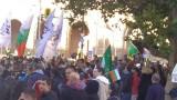 И днес в различни градове на България има протести срещу зеления сертификат