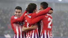 Атлетико (Мадрид) срещу Ювентус в непредвидим 1/8-финал в Шампионската лига