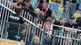 Фенове на ЦСКА се майтапят с Левски и новак в елита