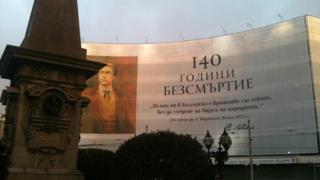 Журито отхвърли всичките 12 проекта за 100-метровия паметник на Левски
