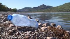Природозащитници изсипаха боклуци пред кметство Маджарово