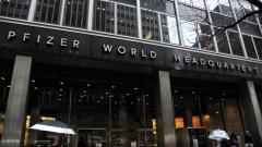 Pfizer купува Array, за да засили позицията си на пазар за $138 милиарда
