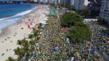 Хиляди бразилци подкрепиха Болсонару и хартиените бюлетини