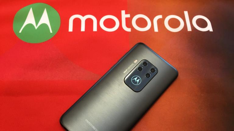 Motorola разшири успешната One серия с модел с 4 камери