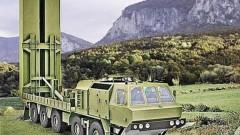Украйна представи нов ракетен комплекс