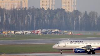 Руските следователи назоваха версиите за авиокатастрофата на Шереметиево