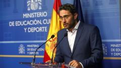 Първа оставка в испанското правителство