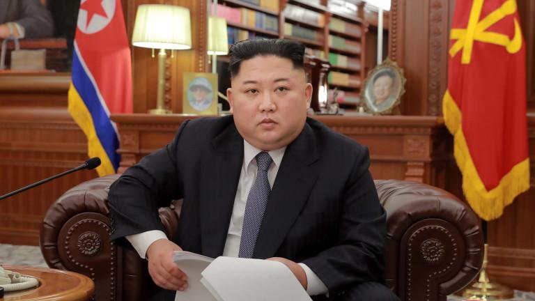 ООН вдига частично санкциите срещу Северна Корея