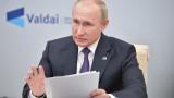 Путин отвърна на обвиненията на Запада за Навални