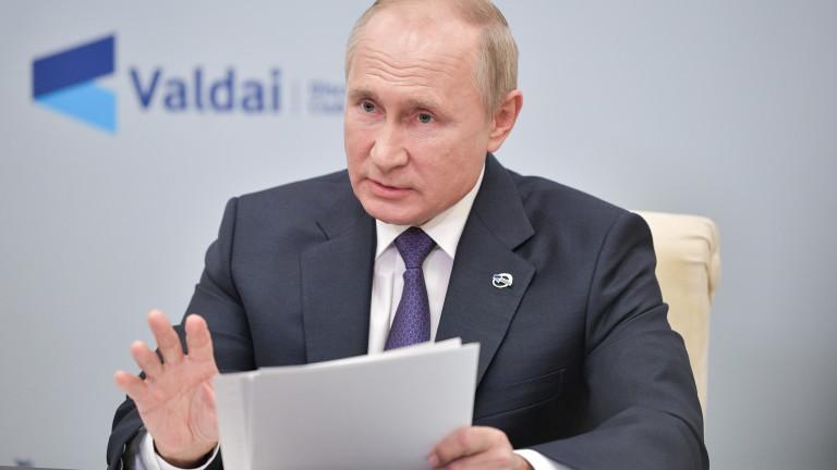 Руският президент Владимир Путин обяви, че е поискал от прокуратурата