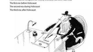 """Ирански """"хумористичен"""" сайт вбеси Израел"""
