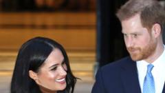Хари и Меган вече не са херцог и херцогиня
