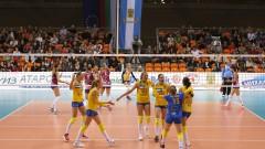 Марица при победа над Славия ще излезе на първо място