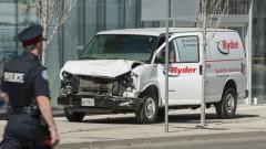Нападателят от Торонто бил затворен и със специални нужди