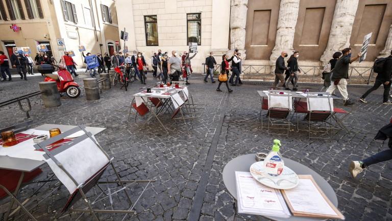 Италия пак затвори цели сектори заради епидемията
