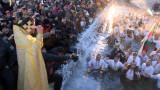 ЮНЕСКО наблюдава леденото хоро в Калофер