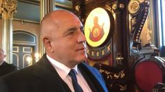 Борисов: Европредседателството е 6 месеца, а с Турция сме съседи от векове