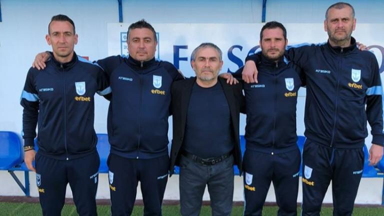 """Треньорска рокада в Созопол, Румен Димов вече не е наставник на """"небесносините"""""""