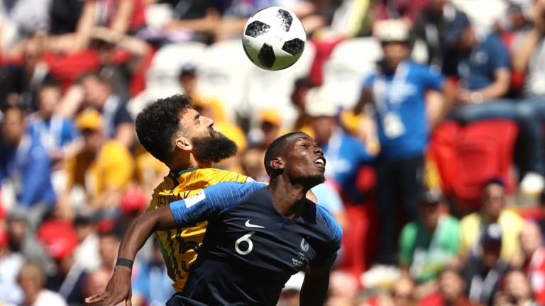 Франция 0 : 0 Австралия 17′ Много важна намеса на