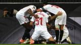 Севиля е на финал в Лига Европа след успех над Манчестър Юнайтед