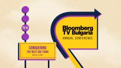 Кои са последните космически иновации - темата на новото издание на Годишната конференция на Bloomberg TV Bulgaria
