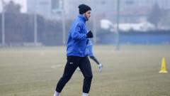 Левски започна подготовка за мача срещу Ботев (Пд)