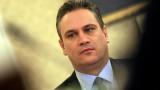 Пламен Георгиев: Ако Трайков не подаде декларация, запорираното му се отнема