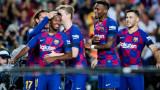 Барселона разгроми Валенсия и без Меси, младата звезда Фати отново под светлината на прожекторите