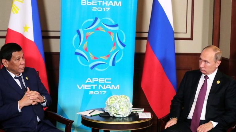 Дутерте заяви на Путин: Ще купуваме оръжия от Русия
