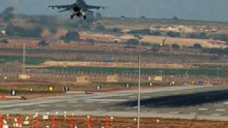 САЩ обмисля варианти, ако Турция затвори небето си