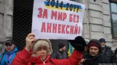 В Петербург протестираха срещу пленяването на украинските моряци