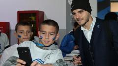Inter Academy Experience - една мечта, която стана реалност за пет българчета