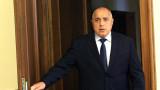 Борисов иска проверка на хората с офшорни сметки